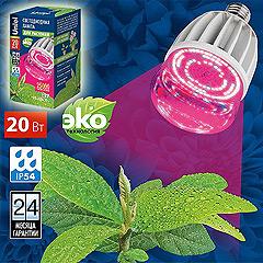 светодиодная лампа UNIEL LED-M80-20W для растений